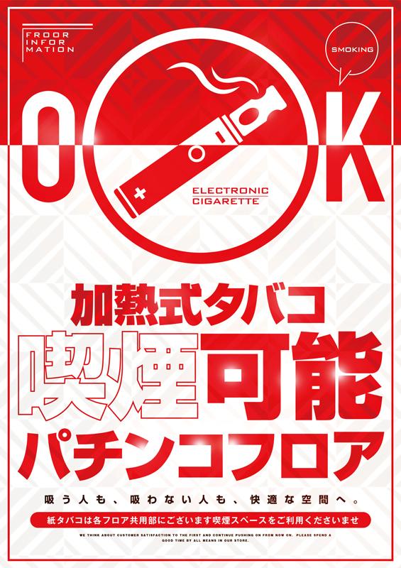 THE・BUNKA合浦店