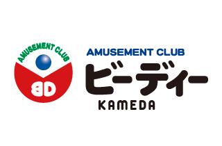 ビーディー亀田店