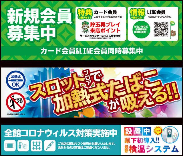 No.1松本筑摩店
