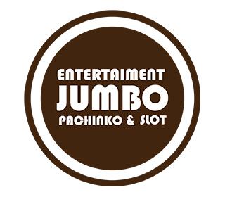 JUMBO+555高丘店