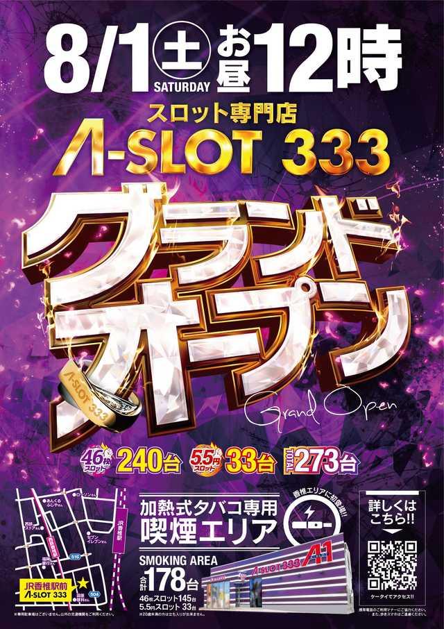 A-SLOT333