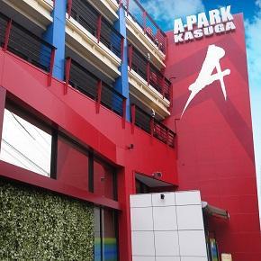 Aパーク春日店