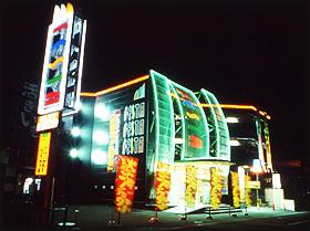 フェスタ・大塚店
