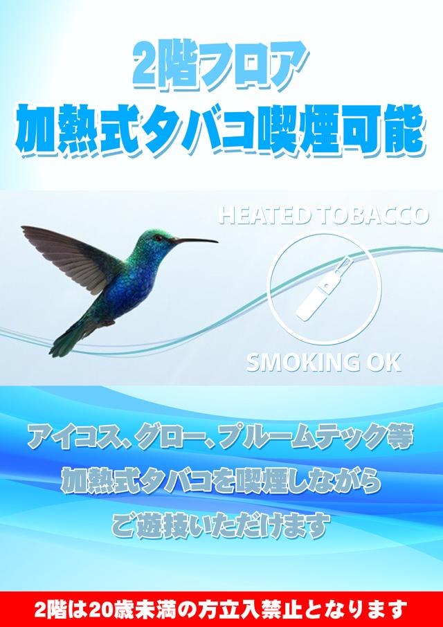 スロットドームK-1 MITO
