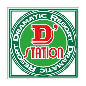 D'station佐倉店